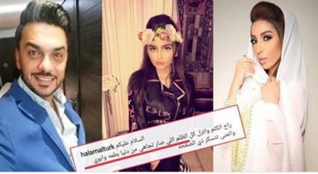 شاهد| حلا الترك تفجرها في وجه والدها ودنيا بطمة وتفاجئ جمهورها