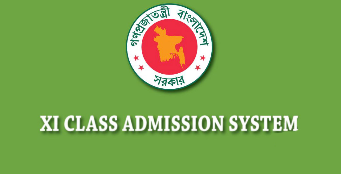 xiadmission2018 | XI Admission  BD 2018 Update Notice | Admission Notice Xi BD