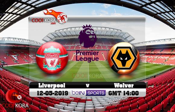 مشاهدة مباراة ليفربول وولفرهامبتون اليوم 12-5-2019 في الدوري الإنجليزي