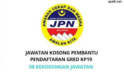 Permohonan Jawatan Pembantu Pendaftaran Gred KP19