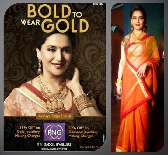 Madhuri Dixit NENE on New poster of PNG Jewellery