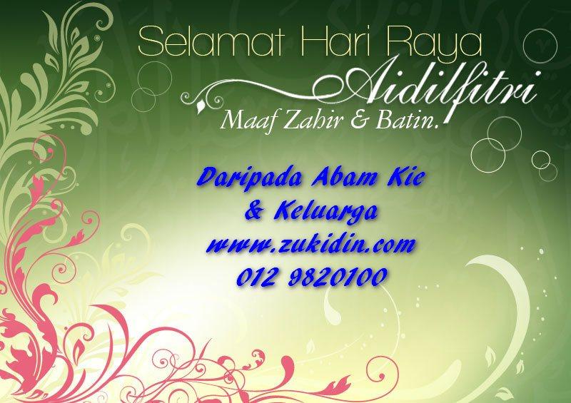 Selamat Hari Raya Idul Fitri Dari Abam Kie
