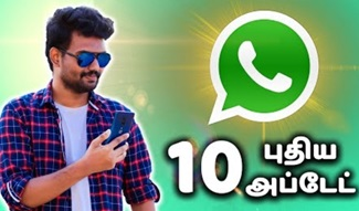 Top 10 Whats App Unknown Features in 2020