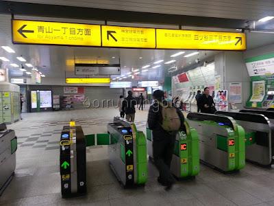 ทางออกสถานี Shinanomachi