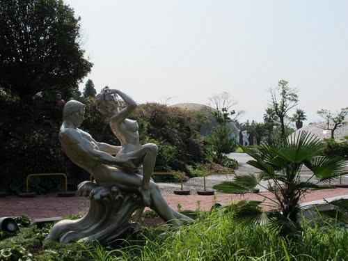Taman Sex 33