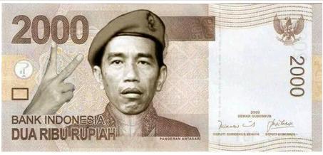 Meme gambar Lucu Pelemahan rupiah Mencapai 14.000