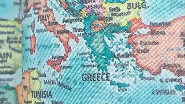 Απίστευτο φιάσκο: Η ΕΛ.ΑΣ. τύπωσε ημερολόγια με «Μακεδονία» και «Βόρεια Κύπρο» και...