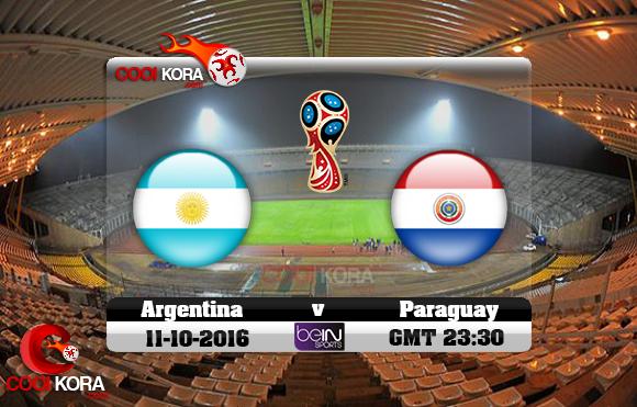 مشاهدة مباراة الأرجنتين وباراجواي اليوم 11-10-2016 تصفيات كأس العالم