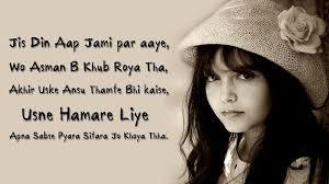 Sad shayari with song.