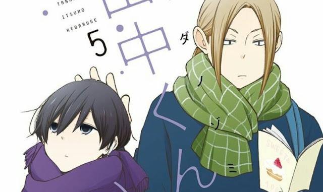 jajaran-seiyuu-untuk-anime-tanaka-kun-itsumo-kedaruge-diungkapkan