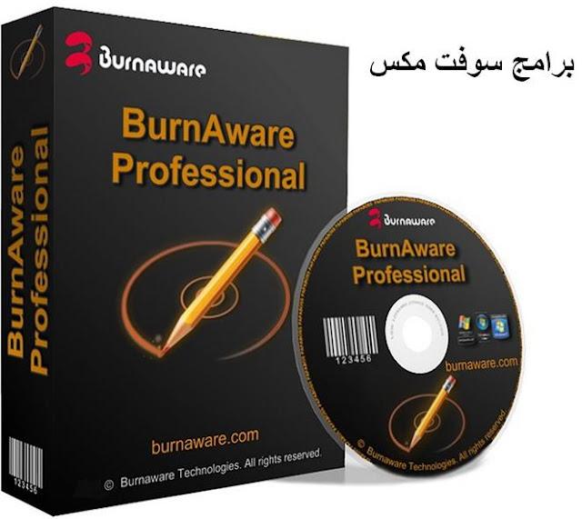 تحميل برنامج حرق الملفات على الاسطوانات المضغوطه والمدمجه BurnAware Free للكمبيوتر مجانا