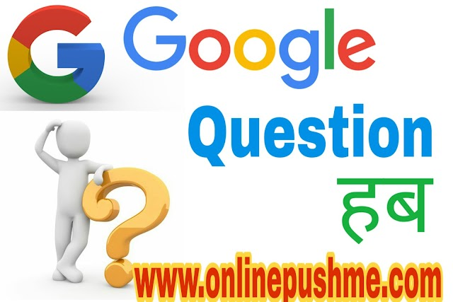 Goggle question hub kiya hai, yaha register kaise kare?