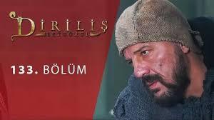 Dirilis ertugrul episode 05 episode 132 with English