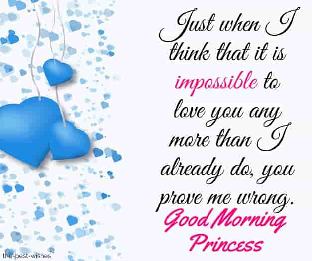 good morning sms for princess