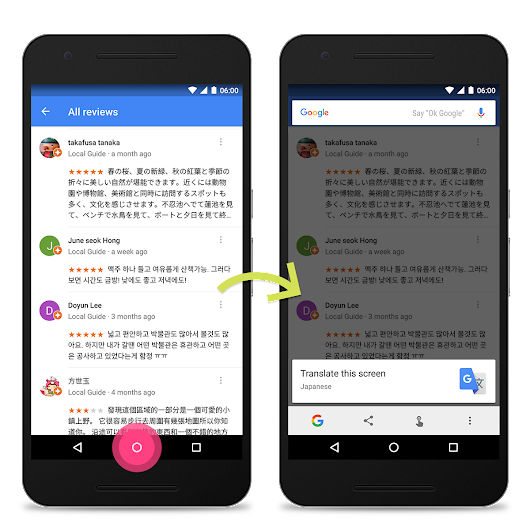More on Tap: Translate, discover and improved Search by image