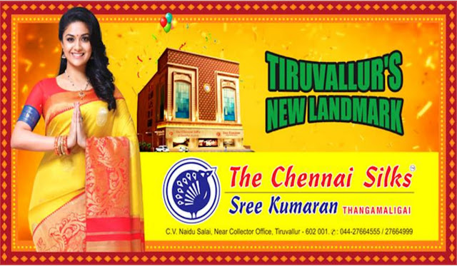 The Chennai Silks, Thiruvallur