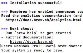Setup Steps: Install Homebrew For Mac