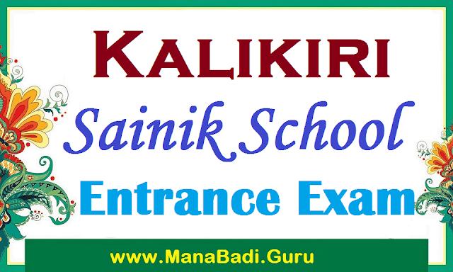 Kalikiri Sainik School,Entrance Exam,Application form