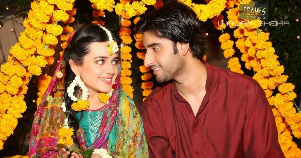 Pakistani Drama Actor Aghar Ali Wedding Pictures B Amp G