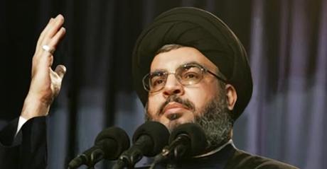 AS Tetapkan Putra Pemimpin Hizbullah sebagai Teroris