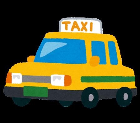 https://4.bp.blogspot.com/-78LRlanhYIs/VqI8UldL9RI/AAAAAAAA3QM/dzJ2ogGy_84/s450/car_taxi2.png