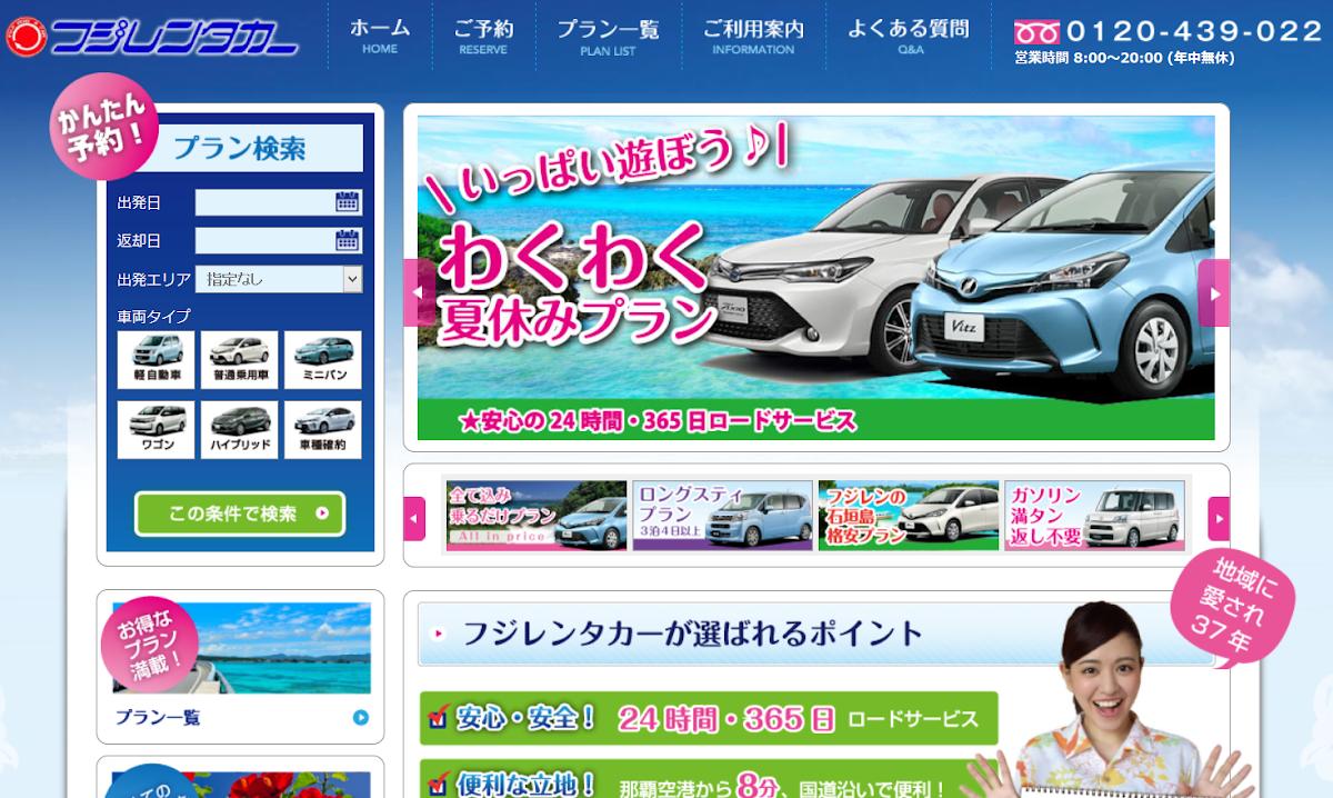 Fiji-Okinawa-rental-car-沖繩-沖繩租車-沖繩自駕-沖繩租車自駕推薦-沖繩租車比價