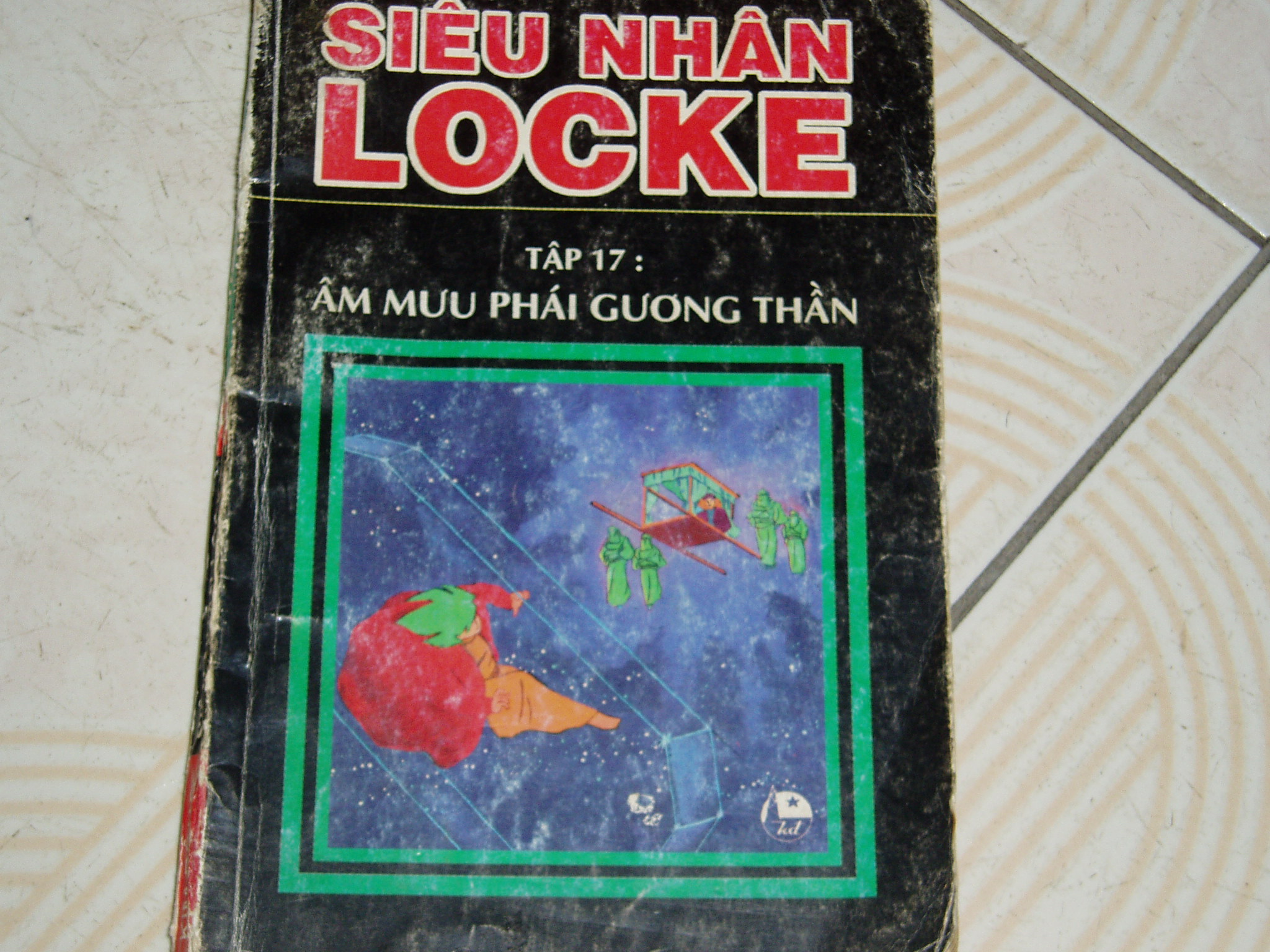 Siêu nhân Locke vol 17 trang 1
