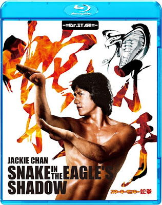 Snake in the Eagle's Shadow 1978 Daul Audio 720p BRRip 1GB hollywood movie snake in the eagle's hindi dubbed dual audio 720p brrip free download or watch online at https://world4ufree.ws