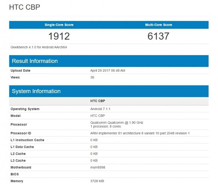 Spesifikasi HTC U 11