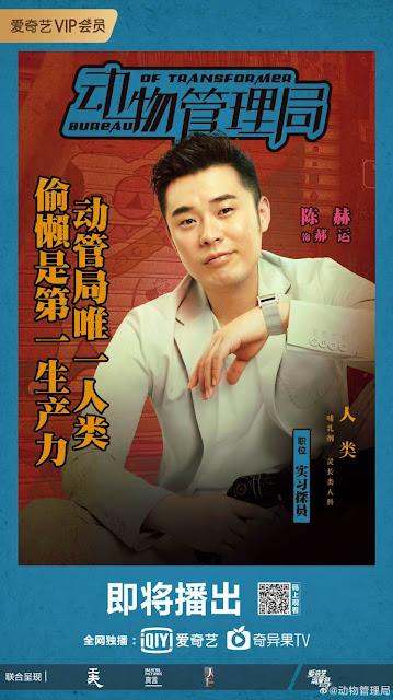 bureau of transformer Chen He