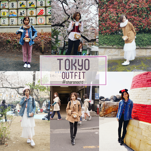 Tokyo 6 Days Outfit feat #SHARONOOTD March + April