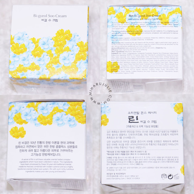 Hansaeng Cosmetics RIN Bi-gyeol Soo Cream review