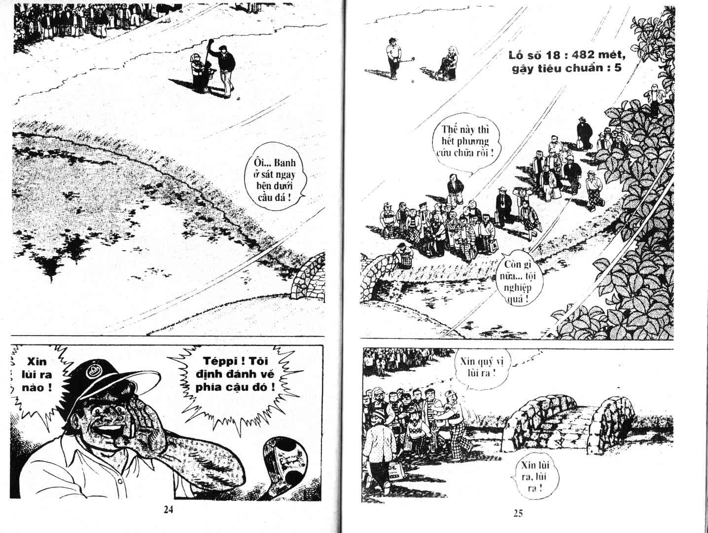 Ashita Tenki ni Naare chapter 48 trang 11