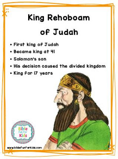 https://www.biblefunforkids.com/2019/09/1-king-rehoboam.html