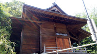 町田の浅間神社