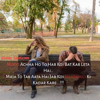 Dard Bhari Shayari In Hindi For WhatsApp Status