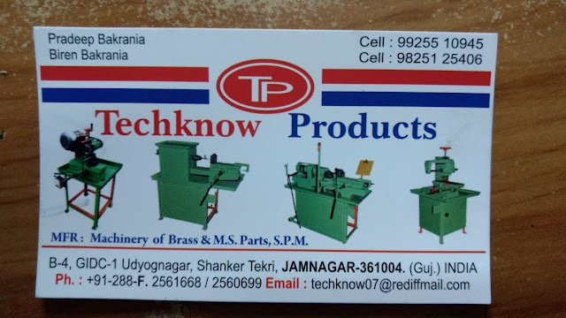 TECHKNOW PRODUCTS - 9825125406
