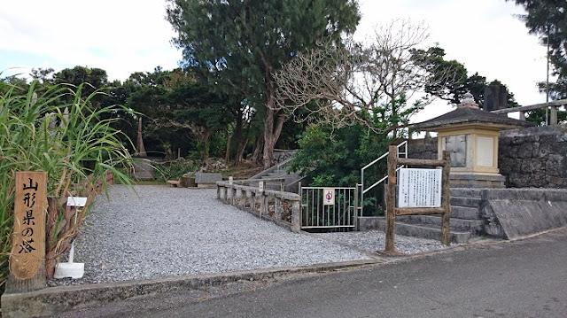 山形県の塔の写真