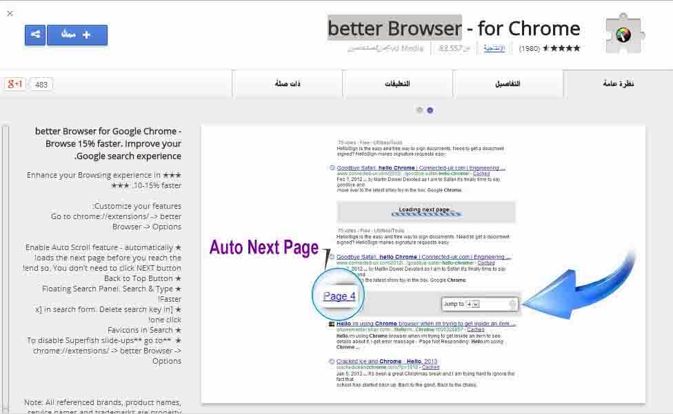 better Browser - for Chrome