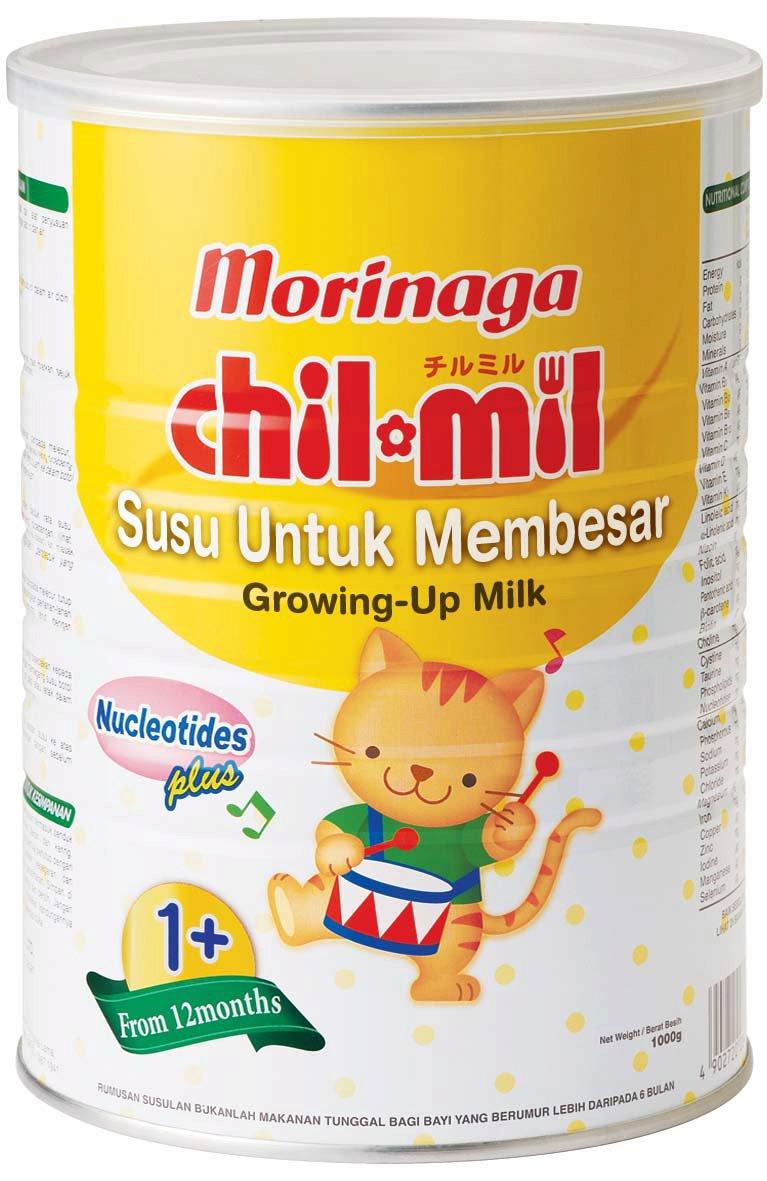 25 mar 2014 onwards: friso gold kids growing milk powder free.