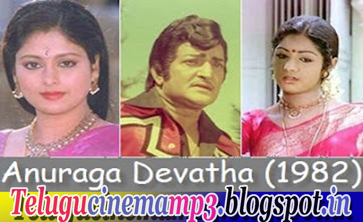 Best Quality Telugu MP3 Songs: Anuraga Devata Telugu Movie
