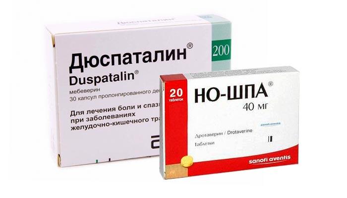 Дюспаталин и Нош-Па
