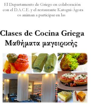 Clases de cocina griega departamento de griego dace - Clases cocina malaga ...