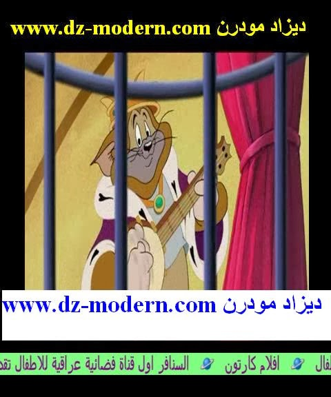 تردد مشاهدة قناة السنافر الفضائية العراقية للأطفال frequency of al sanafer tv channel on nilesat