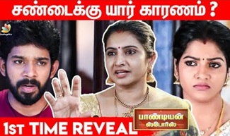 Pandian Stores Dhanam Family Interview | Kathir Mullai Vijay Tv