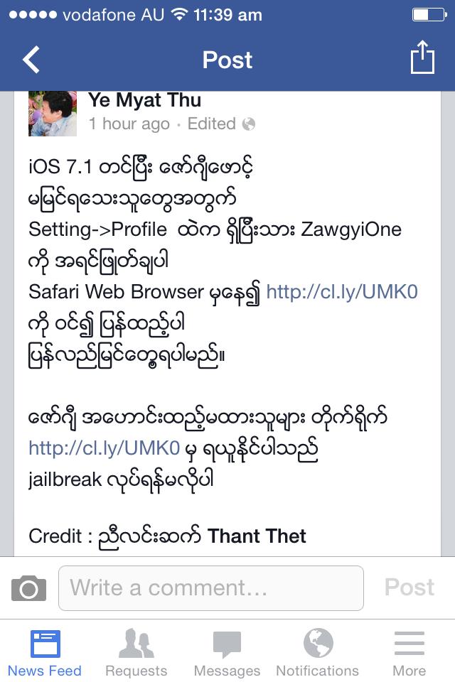 Jan zawgyi windows shamthis