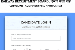 RRB ALP Psycho CEN 01/2018 Result declared Check it Now