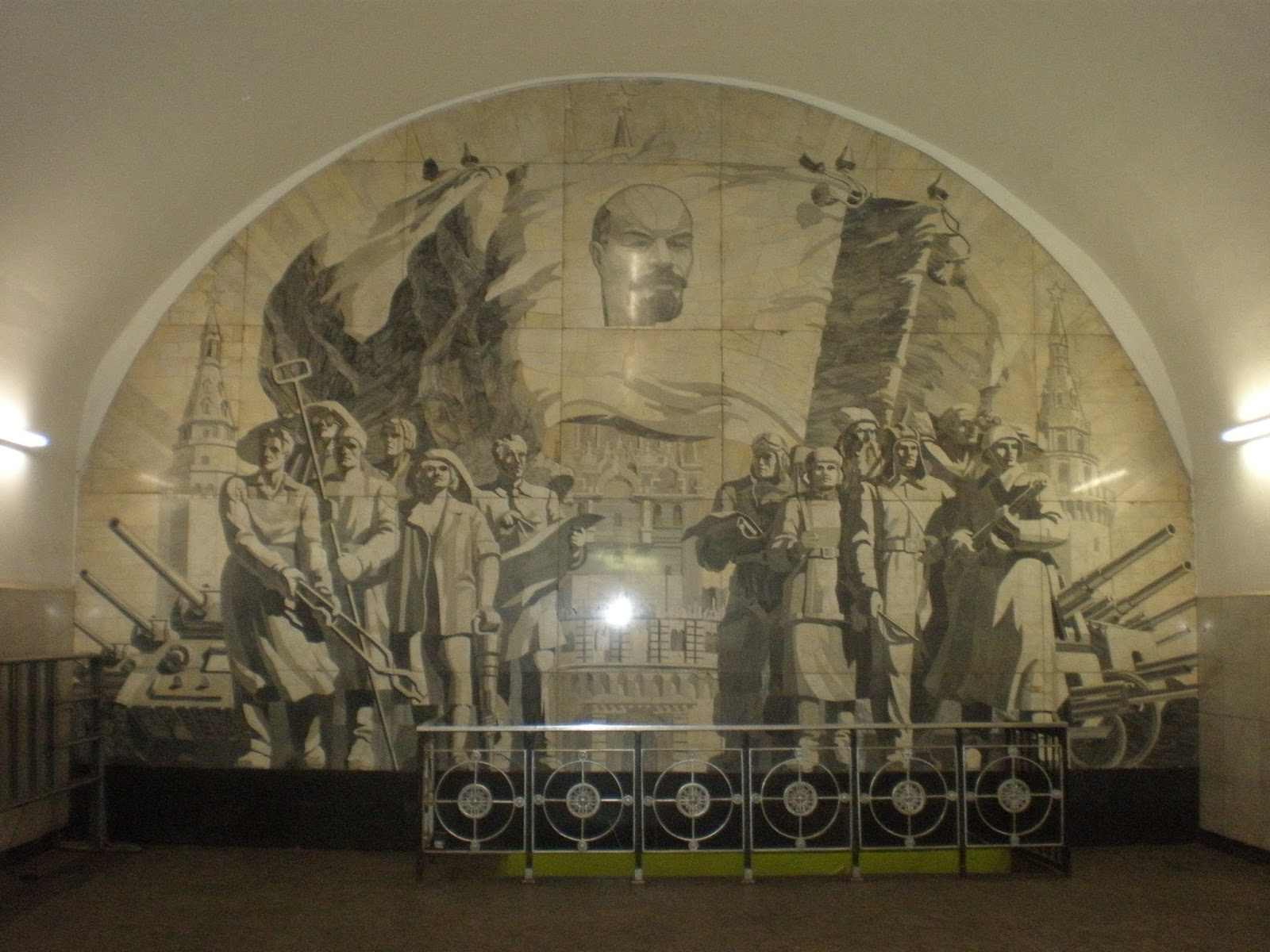 Moscow metro, lenin, ornate, eastern Europe, russia, communism,
