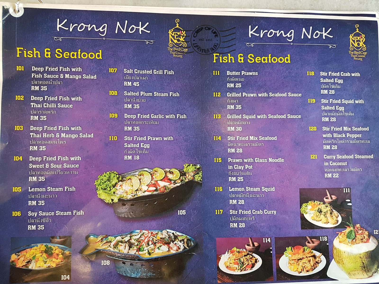Krong Nok Thai Food at Nagore Square, Georgetown, Penang