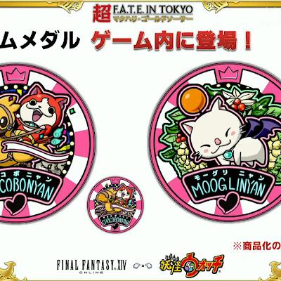 Una colaboración entre Final Fantasy XIV y la franquicia Yo-kai Watch